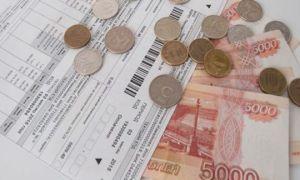 Как начисляются пени за просрочку платежа за коммунальные услуги 2019