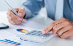 Как платить за коммунальные услуги через сбербанк онлайн на телефоне