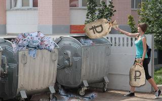 Как часто должен вывозиться мусор с многоквартирного дома