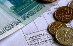 Сколько платят в коттеджных поселках за коммунальные услуги