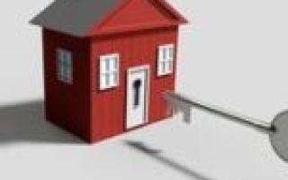 Кто оплачивает квартплату при продаже квартиры
