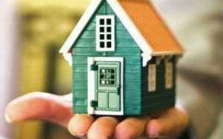 Где узнать какая управляющая компания обслуживает дом