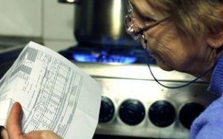 Где оформить дотацию на коммунальные услуги