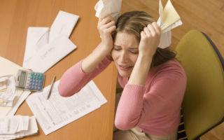 Как получить лицевой счет для оплаты коммунальных услуг