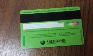 Субсидия на коммунальные услуги 2019 — ростовская область