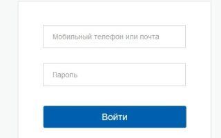 Гис жкх это что domgosuslugi ru
