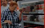 Сколько пенсионеры платят за жкх