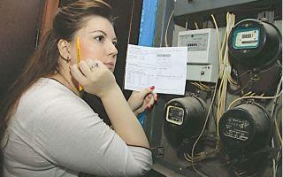 Кто оплачивает замену электросчетчика в многоквартирном доме