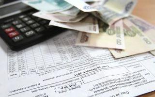 Как начисляется плата за коммунальные услуги по количеству прописанных