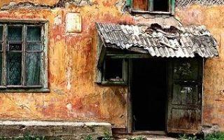 Как посмотреть на какой год запланирован капитальный ремонт дома