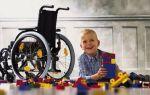 Сколько платят инвалиды за коммунальные услуги