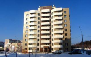 Как начисляется квартплата если в квартире никто не проживает