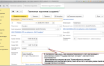 Как проверить идентификатор платежного документа жкх