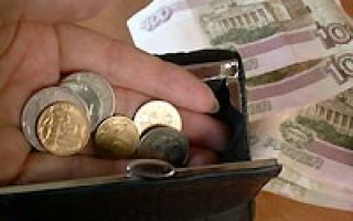 Как рассчитать субсидии на коммунальные услуги в ставропольском крае