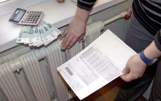 Где узнать про коммунальные услуги оплату