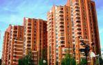 Где узнать план придомовой территории многоквартирного дома