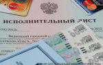 Может ли жкх снять деньги с банковской карты