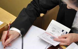 Выпишут ли из квартиры если есть задолженность по квартплате