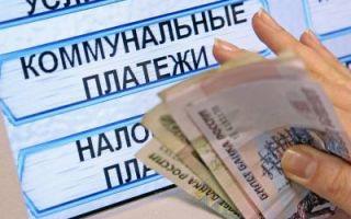 Субсидия на оплату жкх, какие документы нужны в башкортостане