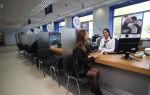 Можно ли оплатить коммунальные услуги через банкомат втб