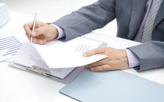 Как расторгнуть договор управления в гис жкх