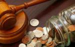 Как избавиться от долгов по жкх законно