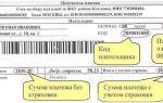 Как найти код плательщика жкх по адресу