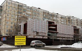 Сколько многоквартирных домов в белгороде