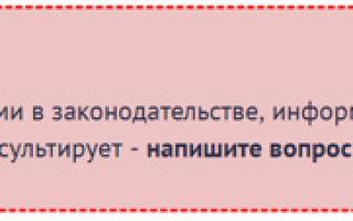 Задолженность по квартплате как узнать красноярск