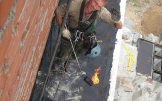 Кто должен ремонтировать крышу балкона в многоквартирном доме