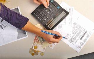 Как определить задолженность по жкх