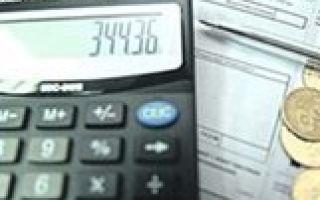 За какой период могут взыскать долг по квартплате
