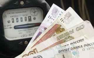 Суммируются ли льготы по оплате коммунальных услуг