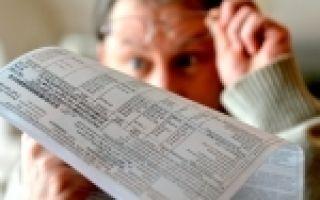 Тарифы на коммунальные услуги 2019 год — вологда