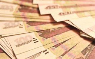 Субсидия на квартплату — кому положена в 2019 году в екатеринбурге