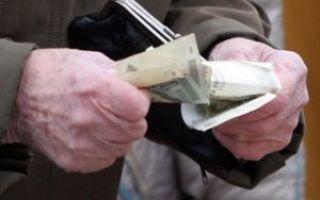 Как назначают субсидию на оплату коммунальных услуг