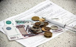 Как получить скидку на оплату жкх многодетным