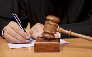 Как правильно написать заявление об отмене судебного приказа по жкх