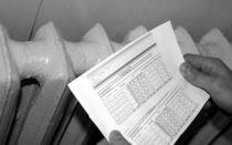 Тарифы коммунальных услуг на 2019 год — челябинск