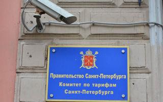 Коммунальные услуги санкт петербурга в 2019 году