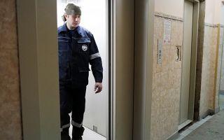 Входит ли ремонт лифта в капитальный ремонт многоквартирного дома