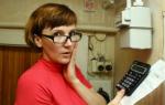 Кому жаловаться на управляющую компанию жкх в московской области