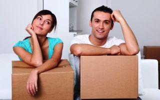 Уважаемые жильцы в вашем доме будет проводиться капитальный ремонт мкд