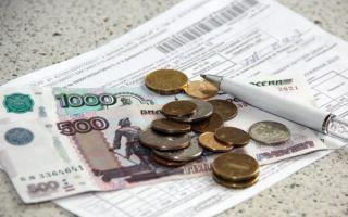 Что делать если нет возможности оплатить коммунальные услуги