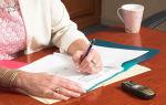 Как списать пени по квартплате если основной долг погашен