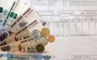 Как оплачивают коммунальные услуги заключенные