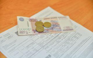 Тарифы коммунальных услуг на 2019 год омск
