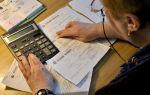 Сколько действует справка об отсутствии задолженности коммунальных услуг