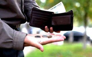 Если управляющая компания банкротится нужно ли платить