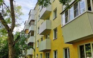 Как создать кабинет фонда капремонта многоквартирных домов